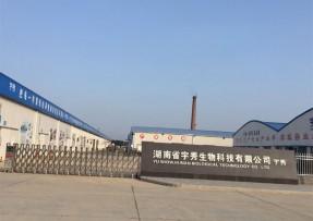 湖南宇秀生物科技有限公司(食用菌)